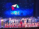上海小荧星招生开始啦