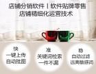 郑州店铺淘客1688分销了解一下精细化运营方式