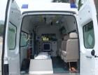 专业接送危重病人的福特救护车服务省内外病人出入院