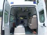 重症监护型120救护车出租专业转运患者回家治疗或者出院转院
