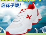 男鞋正品鞋网面运动鞋男跑步鞋男慢跑鞋子透气网鞋旅游鞋