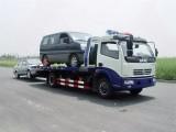 上海青浦区汽车救援 道路救援 高速救援