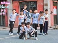 光谷少儿舞蹈培训 男孩学什么舞蹈好 免费试课精品小班