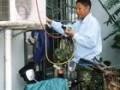 常熟空调加氟/加液/不制冷维修服务
