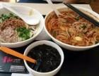 青和小锅米线加盟 青和小锅米线加盟费用