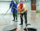 六十元专业管道疏通,马桶,清理化粪池,接换水管下水管