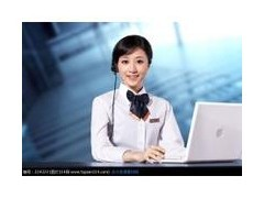 欢迎进入-!北京惠康空调-(总部)%海淀区惠康售后服务电话!