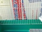 宠物ru800兔笼,宠物用品,药品。