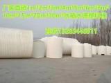 三元厂家20吨水塔塑料桶20T加厚水箱20立方加厚储罐