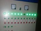 电工。电气焊。灯具安装维修。线路改造敷。网络布线
