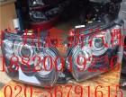 供应奥迪Q7水箱 散热网 电子扇原装拆车件汽车配件