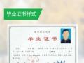 来北京理工大学金华学习中心进修学历,是你成功路上不错的选择!
