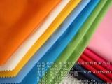 纺织助剂,羊毛丝光平滑剂,平滑剂—专业生产纺织助剂