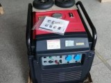 新品包邮5kw数码变频发电机