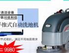 银川扫地车价钱,银川优利信清洁设备专业采购平台