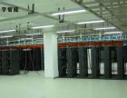 安防系统监控系统多少钱