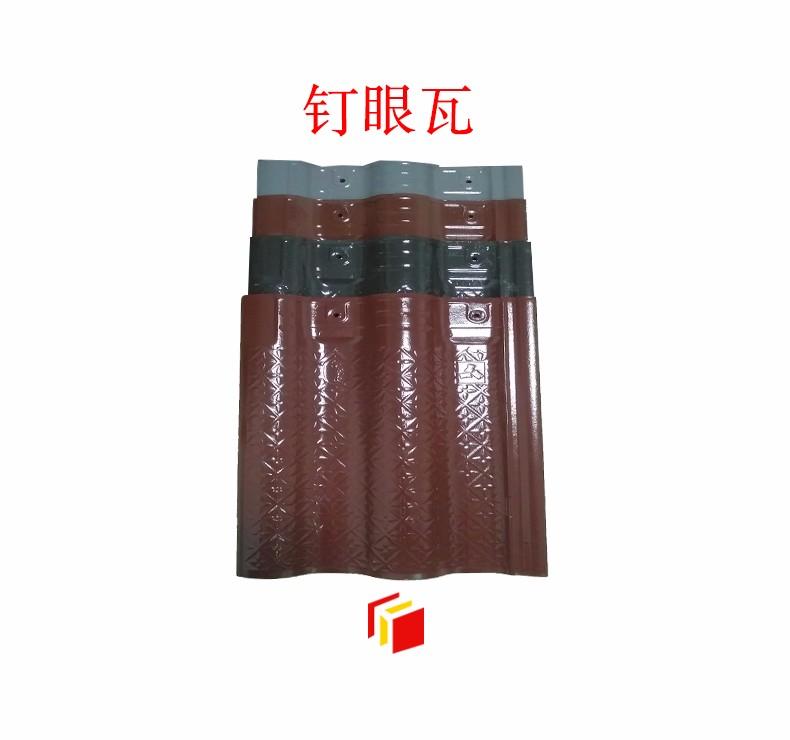 红土瓦陶瓷瓦及配件厂家直销