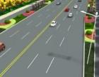道路绿化招标动画制作 道路绿化投标动画制作