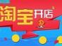 上海网络营销SEO 网络工程师 电商运营 网络工程师培训