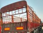 国四解放J6半挂车 包提档过户 可分期付款
