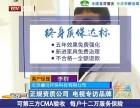 上海市绿色家缘甲醛消除机构 宝山区装修甲醛检测公司