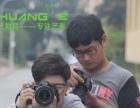 创艺教育青岛专业摄影艺考培训