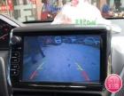 合肥汽车DVD导航中控安装,倒车影像,凯立德导航