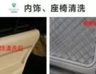【一杯水纳米气化洗车】加盟官网/加盟费用/项目详情
