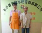 铅山县蛋糕烘焙技术培训中心包教包会