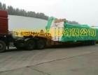 南阳大件运输公司-河南大件运输-南阳中亚