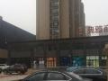 市镇府旁 典雅潮品汇 全新综合体 沿街商铺 现铺