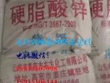 广州回收促进剂 新闻F回收萘酚 新闻回收红矾钾