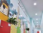 天津南开 中营小学对面 学前班 托管班 连锁机构