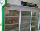 两米的展示柜上面保鲜,底下冷冻