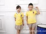 花镜品牌夏装儿童校服幼儿园园服小学生校服中学校服童装定制加工