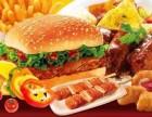 开一家麦可滋汉堡有市场吗