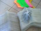 童装店衣架处理,彩色衣架31个,透明衣架68个,裤