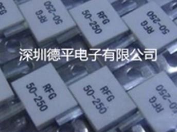 供应RFG250W大功率DC-3GHz高频射频电阻