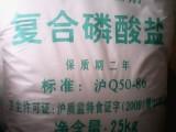 复合磷酸盐生产厂家 食品级复合磷酸盐厂家价格