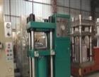 吉林二手液压机回收价格-辽源东辽县二手液压机回收价格