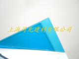 专业生产户外专用防紫外线湖蓝色PC耐力板