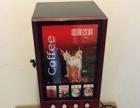 冷饮设备可乐机果汁饮料机咖啡奶茶机
