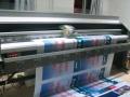 喷绘户外高清背胶锦旗横幅KT板门型展架易拉宝海报架