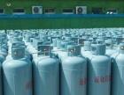 燃气灶,气瓶,液化气批发零售