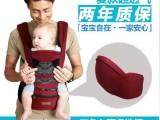 夏季新款爱儿宝抱婴腰凳 宝宝透气多功能背凳双肩婴儿背带