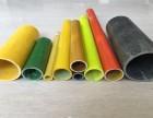 山东玻璃钢圆管 青岛玻璃钢槽钢 方管批发商