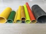 四川玻璃钢圆管 重庆玻璃钢槽钢 方管生产厂家