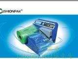 气泡膜机,气泡垫充气机,网购物流发货专用气垫机,缓冲气垫膜