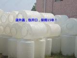 【保证价格低于其它商家】今日供应:5吨塑料水塔,5000L塑料桶