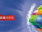 银川百度公司,宁夏百度公司,银川网站建设,